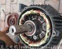 东元变频电机与普通电机维修时的区别