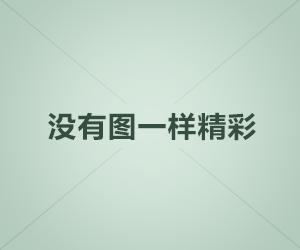 东元V系列自冷变频电机
