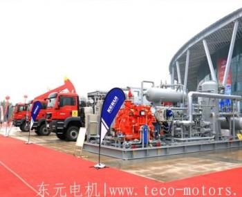 东元电机在第十一届中国(东营)国际石油石化装备与技术展览会展出