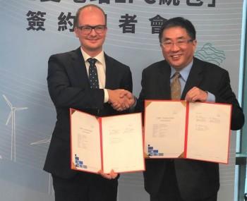东元电机与丹麦哥本哈根基础建设基金签署
