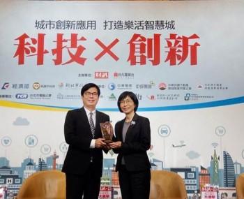 智慧城市个人卓越贡献奖 东元电机董事长邱纯枝获颁