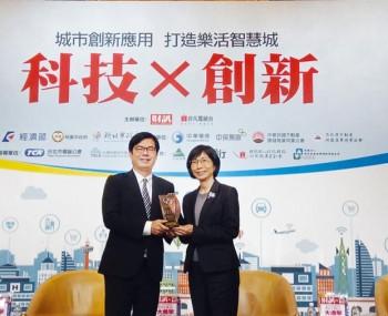 东元电机董座 获智慧城市卓越贡献奖