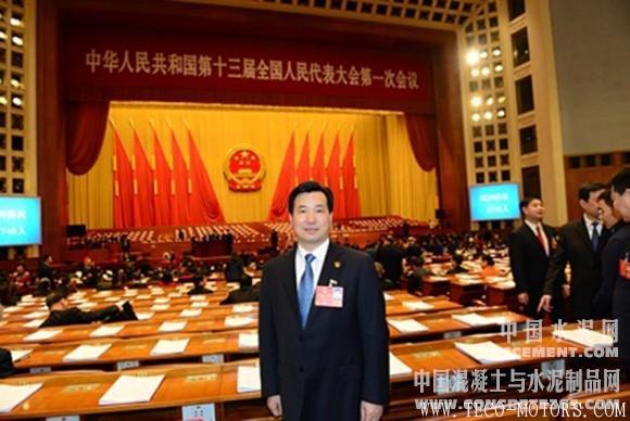 【建材】全国人大代表刘怀平:加快发展环保产业共筑和谐美丽中国 行业资讯 第1张