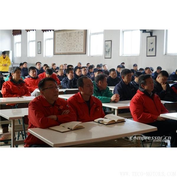【压缩机】京城压缩机举办2018年全员安全生产培训 行业资讯 第3张