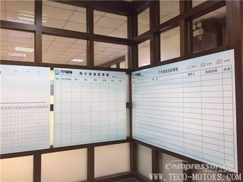"""【压缩机】中软国际与苏州强时召开了""""强时智能制造SCIP专项赋能服务启动会"""" 行业资讯 第4张"""