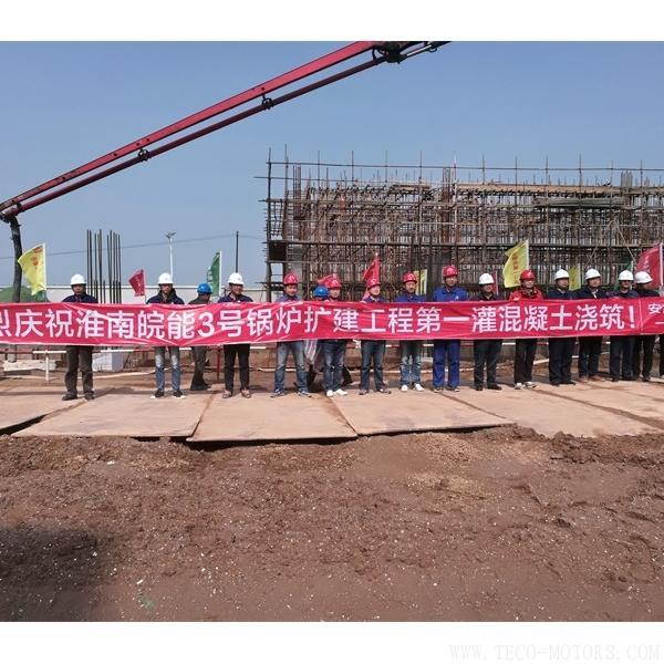 【电厂】淮南皖能#3锅炉扩建工程正式开工建设 行业资讯