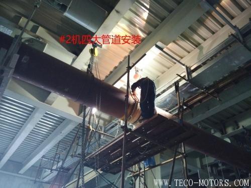 【电厂】华润五间房项目工程各标段施工稳步向前推进 行业资讯 第4张
