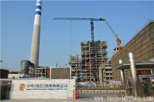 【电厂】商丘民生热电工程1号机组锅炉水压试验一次成功 行业资讯