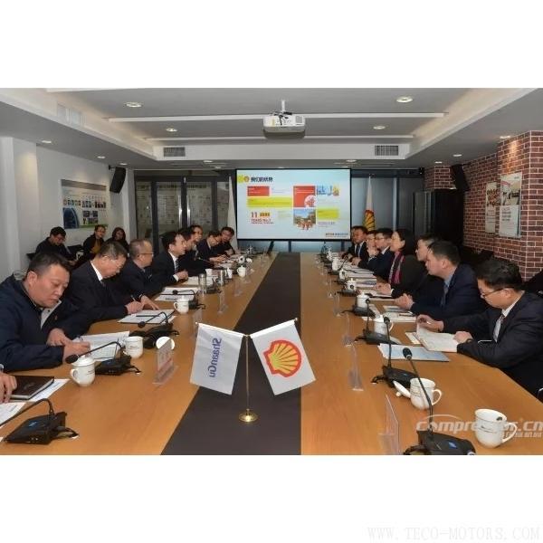 【压缩机】引领能源装备绿色发展,壳牌、陕鼓携手共迈中国制造2025 行业资讯 第2张