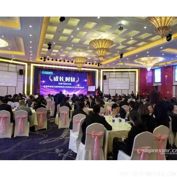 【压缩机】萨震空压机举办第五届销售精英及经销商伙伴专业技能培训会 行业资讯 第1张