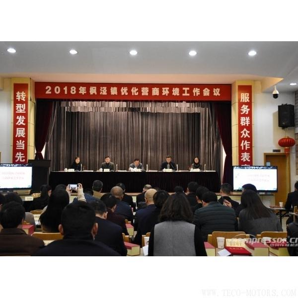 【压缩机】汉钟精机和德耐尔在枫泾镇2018年优化营商环境工作会议上获奖 行业资讯 第1张