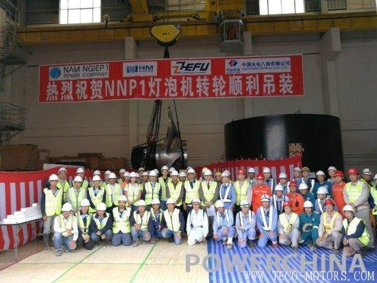 【电厂】老挝南涅水电站(NNP1)转轮顺利吊装就位 行业资讯