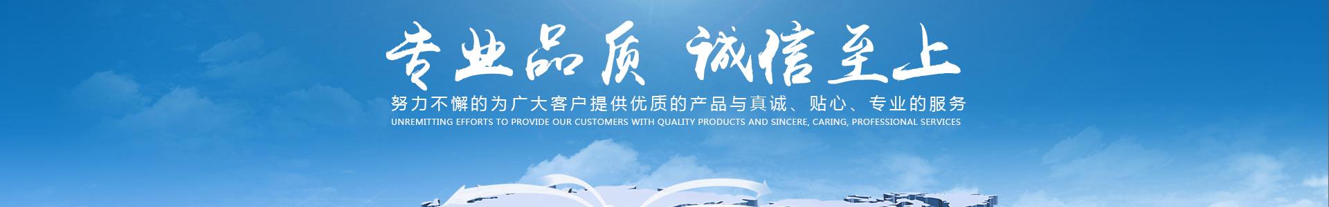 TECO东元电机|变频器|减速机|伺服电机|维修售后