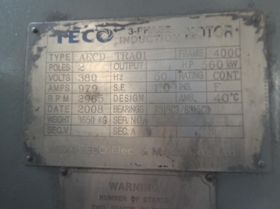 东元08年出厂大功率电机维修保养 业绩案例 第2张