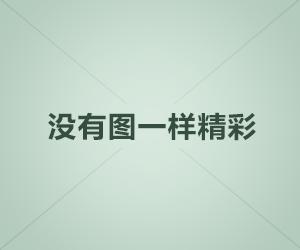东元伺服电机线材型号说明
