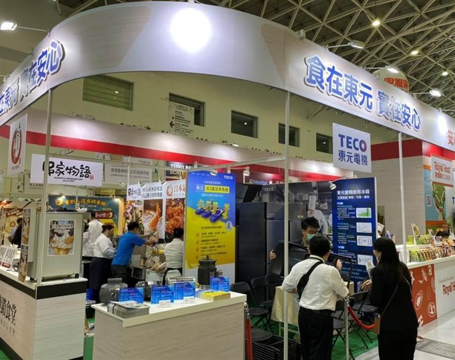 展出多种马达东元与东元集团餐饮事业携手参加2020高雄国际食品展