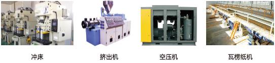 T310变频器应用