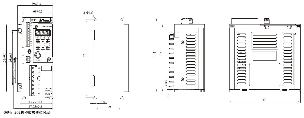 变频器安装尺寸.png