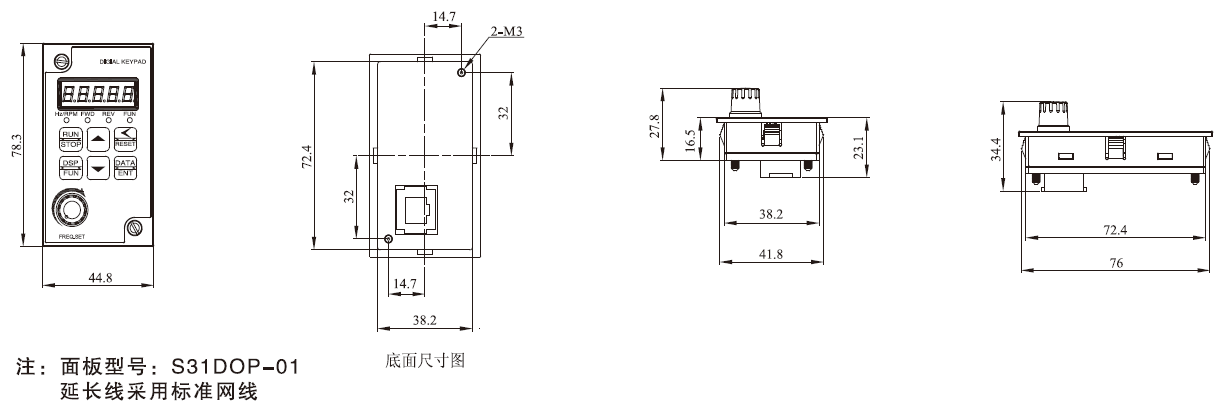 变频器LDE操作面板安装尺寸.png